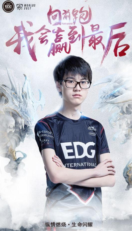 EDG官方长文:Meiko 向前跑,我会赢到最后
